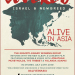 Israel & New Breed return with their groundbreaking album, COVERED: LIVE IN ASIA, preorder today!